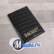 Обложка для паспорта (натуральная кожа, черный крокодил крупный, золото) N1.5