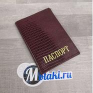Обложка для паспорта (натуральная кожа, бордовая игуана, золото) N1.6