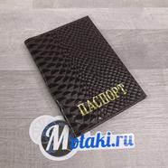 Обложка для паспорта (натуральная кожа, темно-коричневый кайман, золото) N1.7
