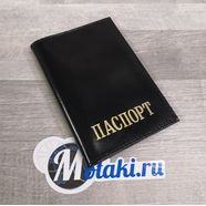 Обложка для паспорта (натуральная кожа, черный, золото) N1.9