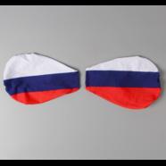 Чехлы на зеркала РОССИЯ ТРИКОЛОР