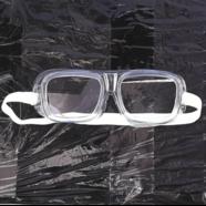 Очки защитные BEST (поликарбонатные линзы)