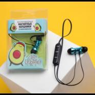Наушники беспроводные вакуумные с микрофоном АВОКАДО (55 mAh, магнитное крепление)