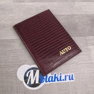 Обложка для водительских документов (натуральная кожа, бордовый игуана, золото) N2.10