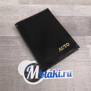 Обложка для водительских документов (натуральная кожа, черный глянцевый, золото) N2.11