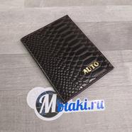 Обложка для водительских документов (натуральная кожа, коричневый кайман, золото) N2.13