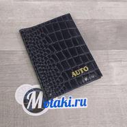 Обложка для водительских документов (натуральная кожа, темно-синий крокодил, золото) N2.16