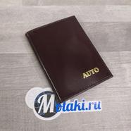 Обложка для водительских документов (натуральная кожа, темно-коричневый, золото) N2.17