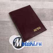 Обложка для водительских документов (натуральная кожа, темно-винный, золото) N2.18