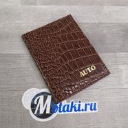 Обложка для водительских документов (натуральная кожа, коричневый крокодил, золото) N2.8