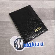 Обложка для водительских документов (натуральная кожа, черный крокодил, золото) N2.9