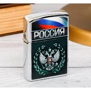 Зажигалка бензиновая РОССИЯ цветная (кремний, металл, не заправлена)