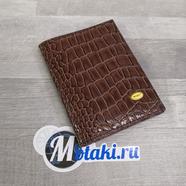 Обложка для паспорта, водительских документов (натуральная кожа, коричневый крокодил) N3.1