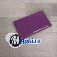 Визитница (натуральная кожа, лиловый, 20 карт) N5.11