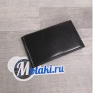 Визитница (натуральная кожа, черный, 20 карт) N5.15