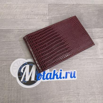 Визитница (натуральная кожа, темно-бордовый игуан, 20 карт) N5.17