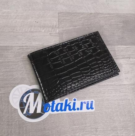 Визитница (натуральная кожа, черный крокодил, 20 карт)  N5.21