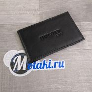 Визитница (натуральная кожа, черный, 20 карт, HOLDER) N5.23