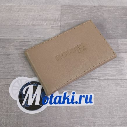 Визитница  (натуральная кожа, коричневый, 20 карт, HOLDER) N5.25