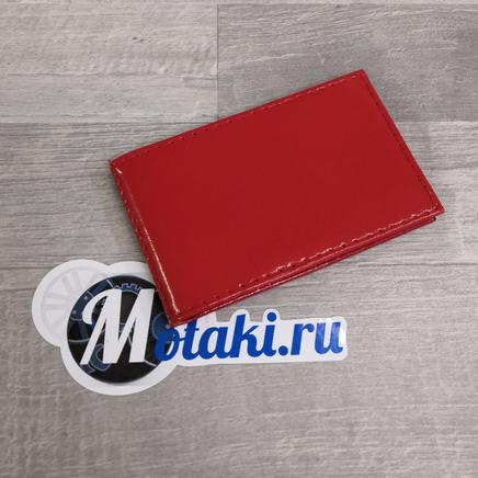 Визитница (натуральная кожа, светло-красный, 20 карт) N5.3