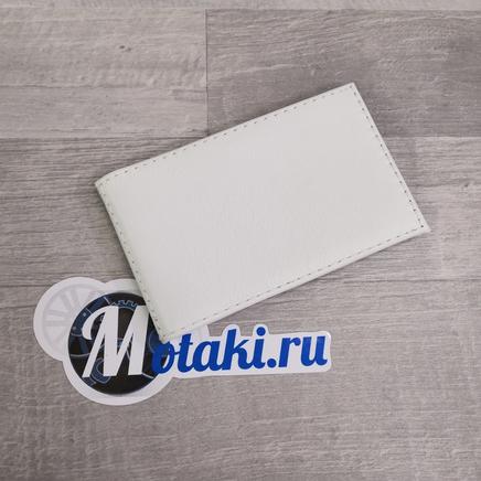 Визитница (натуральная кожа, белый, 20 карт) N5.4
