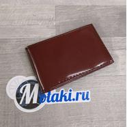Визитница (натуральная кожа, коричневый, 20 карт) N5.6