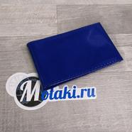 Визитница (натуральная кожа, синий, 20 карт) N5.7