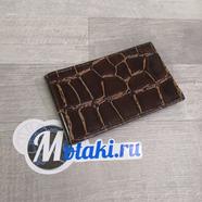 Визитница (натуральная кожа, коричневый крупный крокодил, 20 карт) N5.8