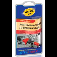Сварка холодная Astrohim (герметик бензобака)