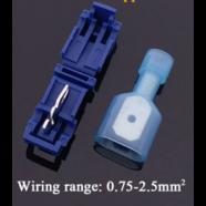 Клемма - вставка обжимная (синяя 0.75 - 2.5 мм)