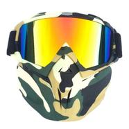 Очки защитные с маской EXTRIM тип11 (радужное стекло, маска-фильтр снимается)
