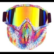 Очки защитные с маской EXTRIM тип2 (радужное стекло, маска-фильтр снимается)