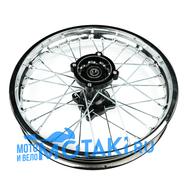 Обод TTR125 (задний колесный диск в сборе 1.85 x 14 под ось 15 мм.) ХРОМ
