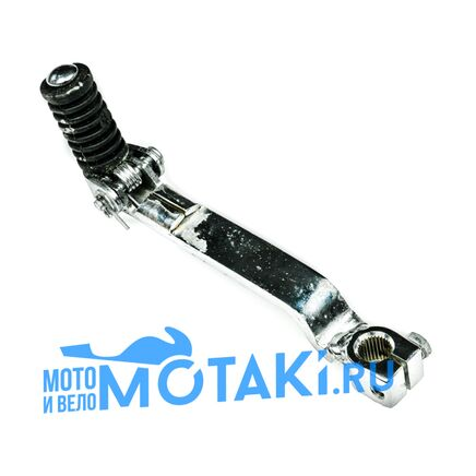 Рычаг КПП TTR, KAYO, Восход тюнинг (1 педаль d12 мм.) ТИП2 ХРОМ