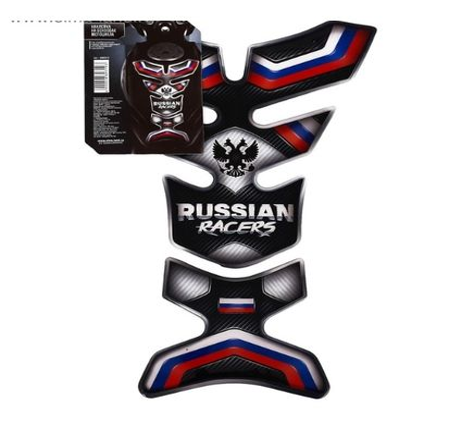 Накладка на бак Russian Racers (эпоксидная смола на клейкой основе, 265 х 180 х 2 мм.)