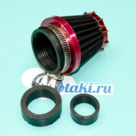Фильтр 0 нулевого сопротивления d28-35-50 мм. (KM красный с переходником)