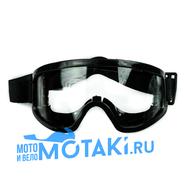 Очки защитные MO-CHEAP (прозрачное стекло)