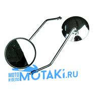 Зеркала 013 (металлические круглые, М10 x 100 мм.)