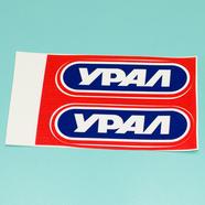 Наклейки Урал (красно-синие овальные, 2 шт. 113 x 37 мм.)