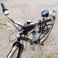 Велосипед с двигателем F50 (читайте описание)