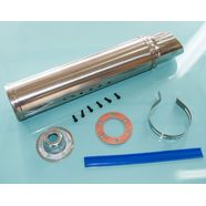 Глушитель прямоточный (420 x 100 мм., ТУРБИНА N3 ХРОМ, переходник D100 мм.)